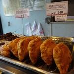 グルメストアフクシマ 福島肉店 - ミートパイ