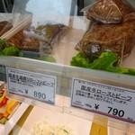 グルメストアフクシマ 福島肉店 - ローストビーフ!