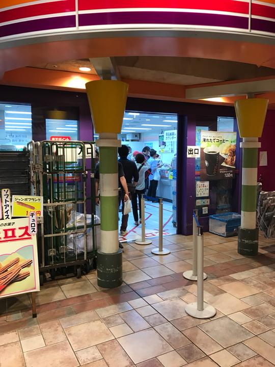 サークルKサンクス 東京競馬場店