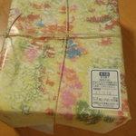 甘座洋菓子店 - 【2015.11】この包装紙&リボンでテンション↑