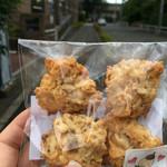 桜ん房 - クッキー100円、くるみやナッツが入っています。