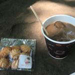 桜ん房 - ナッツ入りより、シンプルですが、こちらの方がおいしい、止まらない(笑)結構入っています! カルディアブルーパックのコーヒー、おいしい! まとめて買っておきたい!
