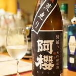 ワイン&紅茶 AITIO - ドリンク写真:マスターの隠し酒をご馳走してもらいました。