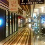 今日和 - 丸井錦糸町店の7階