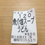 68059718 - 950円