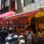 香港点心菜館 -