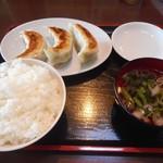 むげん - 餃子ライス(3個入り)