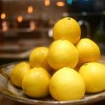 SUGALABO - 宝生寿レモン