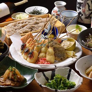 栄駅徒歩2分お洒落な空間で歓迎会や宴会はいかがでしょうか。