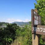 和束茶カフェ - 天空カフェへの案内 もうすぐ(2017.5月)