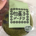 篠原菓子舗 - 料理写真: