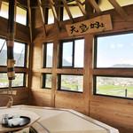 和束茶カフェ - 天空カフェ。京都 高台寺の傘亭を模した空間
