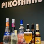 PIKOSHHHU - アサヒ熟撰生ビール 他ドリンク多数