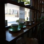 城下カフェ -