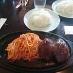 れすとらん仔馬 - 料理写真:ハンバーグスパゲッティセットW(ライス又はパン、サラダ) 1,450円