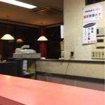 みきちゃん -
