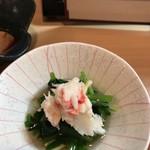 和食 直 - ほうれん草とカニのお浸し