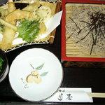 竹屋 - サクサク天婦羅、岩塩を振りかけて召し上がれ。