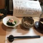 和食 直 - 器も素敵です。