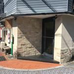 カルトン - 岐阜の珈琲の名店です