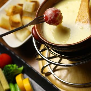 【チーズフォンデュ】全国の旬の野菜を提供♪