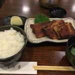 68075360 - 品格のある鰻定食
