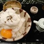 魚貝三昧 げん屋 - 名古屋コーチンの卵かけご飯