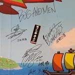 キャプテンぶぅひぃず - 店内の壁一面に描かれた絵(BOYS AND MENのサイン)