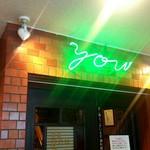 YOU - お店の入口