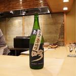 松弥 - 石川県 菊姫酒造 菊姫 黒吟 16年熟成