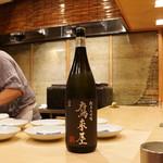 松弥 - 大分県 鷹来屋 五代目 純米大吟醸