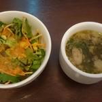 ANGKASA - サラダ、スープ