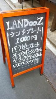 ランドーズ -