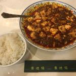 68083894 - 四川麻婆豆腐 お店の辛さ表示「激辛」