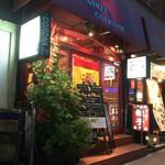 Bar de Ollaria - コリドー街にあります