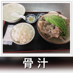 きび畑 - 料理写真: