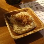 テイスティングバー 柴田屋酒店 - ポテトサラダ
