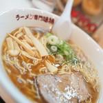 味特 - 料理写真:醤油