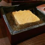 生姜屋 黒兵衛 - 自家製 玉子豆腐の生姜ジュレ