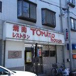 焼肉レストラン トマトハウス - 焼肉レストラン トマトハウス