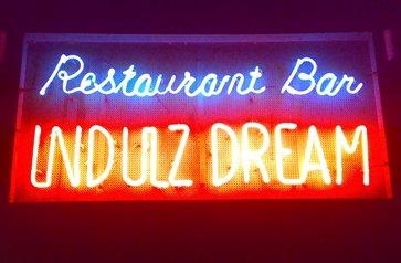 Indulz Dream name=