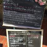 68100916 - 店頭看板(ランチ) 2017年6月