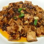 CHINA BISTRO imose - 麻婆豆腐