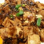 CHINA BISTRO imose - 麻婆豆腐アップ