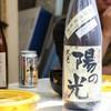 株式会社大倉本家 - ドリンク写真: