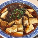 中華食堂仁仁 - 麻婆麺