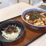 中華食堂仁仁 - 麻婆麺&ミニチャーシュー丼