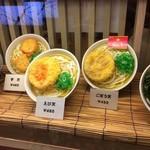 68106666 - 人気No1のごぼ天うどんですが、天ぷらが円盤形のかき揚げで・・^^;