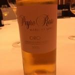 レストラン ラ フィネス - 2000 Peyre Rose Oro Languedoc