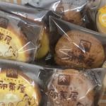 卵菓屋 - お土産に購入しました^ ^